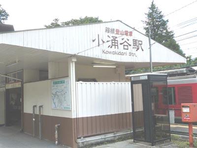 20091011_11.jpg